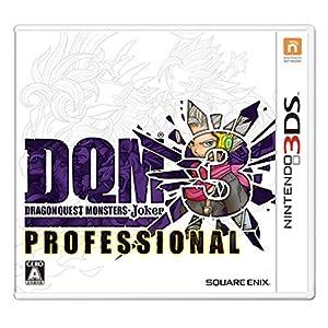 """ドラゴンクエストモンスターズ ジョーカー3 プロフェッショナル - 3DS"""""""