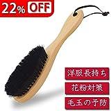 【正品出品者 Snana直営店 】Snana直営店は直営社ストアとしてとしてとしてAmazon.co.jpに出店しに出店しに出店しており、他の業者に商品を供給することは一切しておりません。ご購入の際は販売元がSnana直営店であることをご確認の上ご購入お願いします。購入する必要がある場合は、「Snana」商標を認識してください。 【天然馬毛】天然の馬毛を使用したプロホースブラシは普段使いのブラッシングにぴったりなのです。お気に入りの洋服の取れにくいホコリや花粉をしっかり落とします。 【天然木】 ...