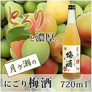 月ヶ瀬のにごり梅酒 [ 720ml ]
