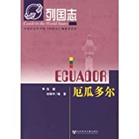 Lie Guo Zhi: Ecuador
