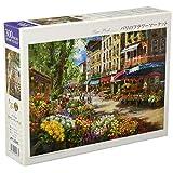 300ピース ジグソーパズル パリのフラワーマーケット (26x38cm)