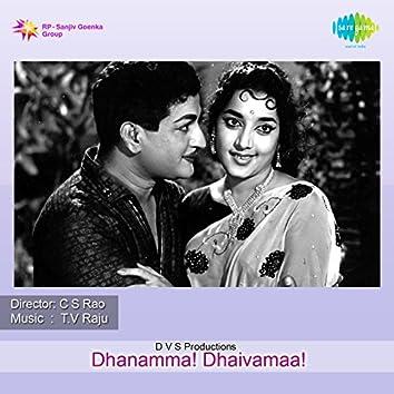 """Nee Madhi Challagaa (From """"Dhanamma! Dhaivamaa!"""") - Single"""