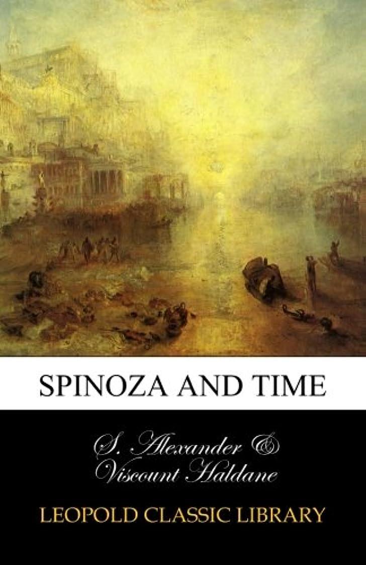 クリーナー構成出撃者Spinoza and time