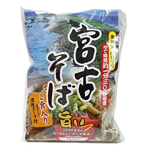 宮古そば (袋) 2食入り×5袋 シンコウ こだわりの生めんとかつおとんこつだし 宮古島の伝統的なおそば 沖縄土産にもどうぞ