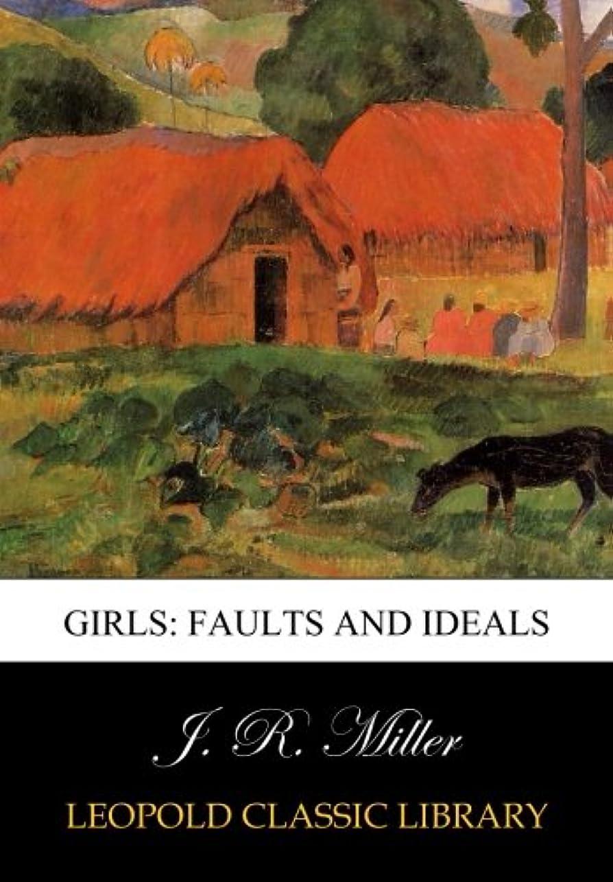 ビタミンインデックスパフGirls: faults and ideals