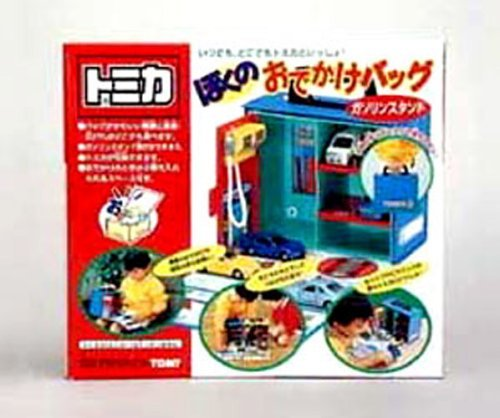 Outing back gas station my Tomica (japan import)