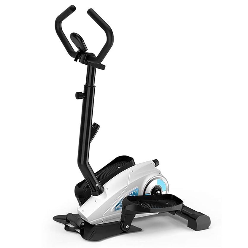 凍結シャープ溶接家庭用ステッパー ミニジョガー 屋内フィットネス機器 スポーツ自転車 磁気制御ステッパー、調節可能なアームレストの高さ (Color : 白, Size : 75*49*148cm)