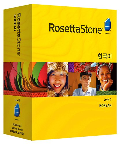 Rosetta Stone Version 3: Korean Level 1 with Audio Companion
