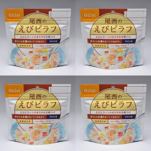 尾西食品アルファ米 えびピラフ4袋セット 防災アプリQRコード付き