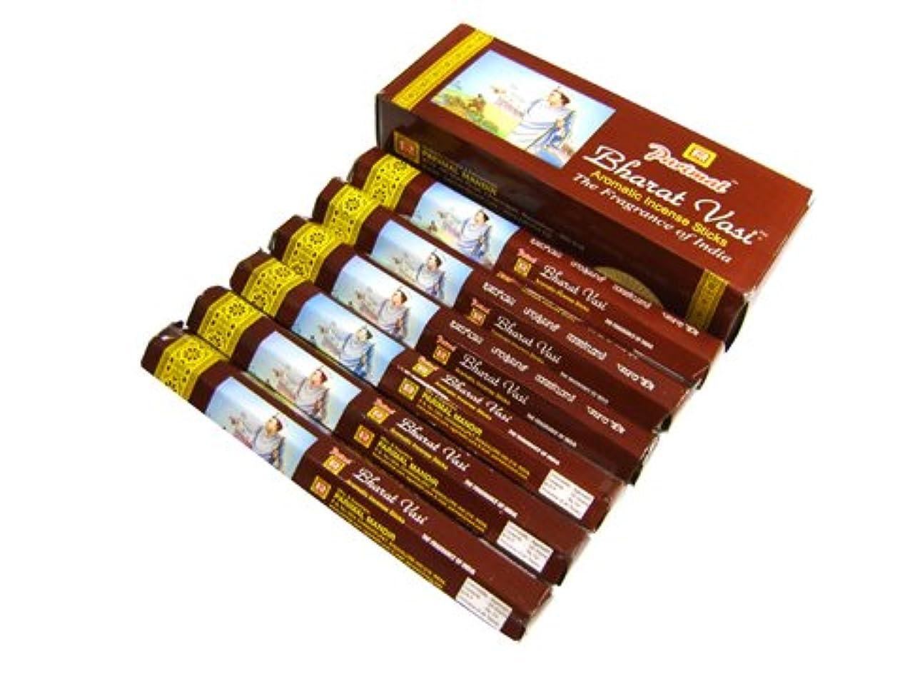 印をつける簿記係予備PARIMAL(パリマル) バラバシ香 スティック BHARAT VASI 6箱セット