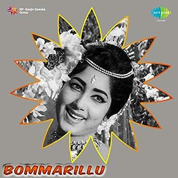 "Kattukunna Batta (From ""Bommarillu"") - Single"