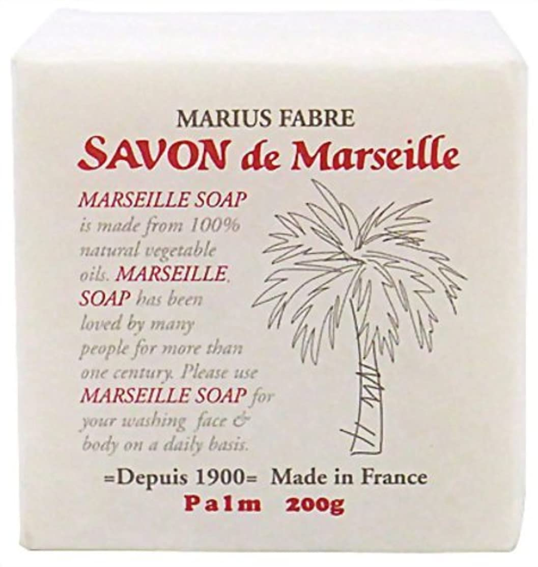 合併症予見する藤色サボンドマルセイユ 無香料 パーム 200g