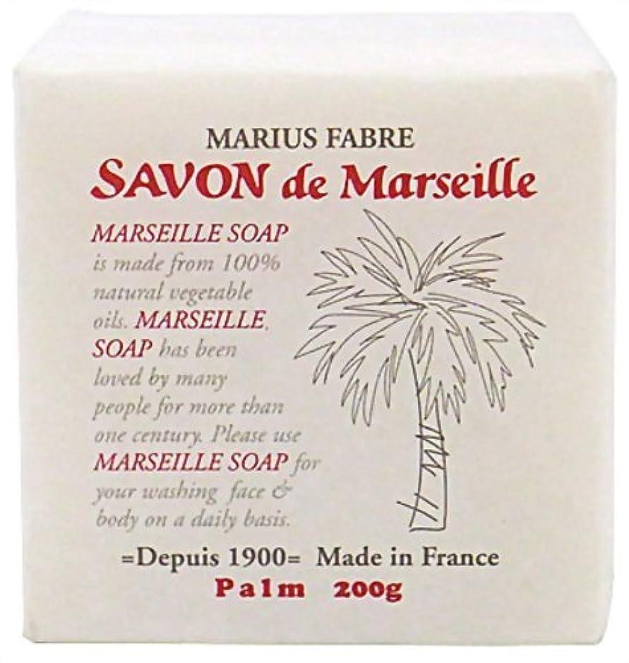 図書館ほかにやけどサボンドマルセイユ 無香料 パーム 200g