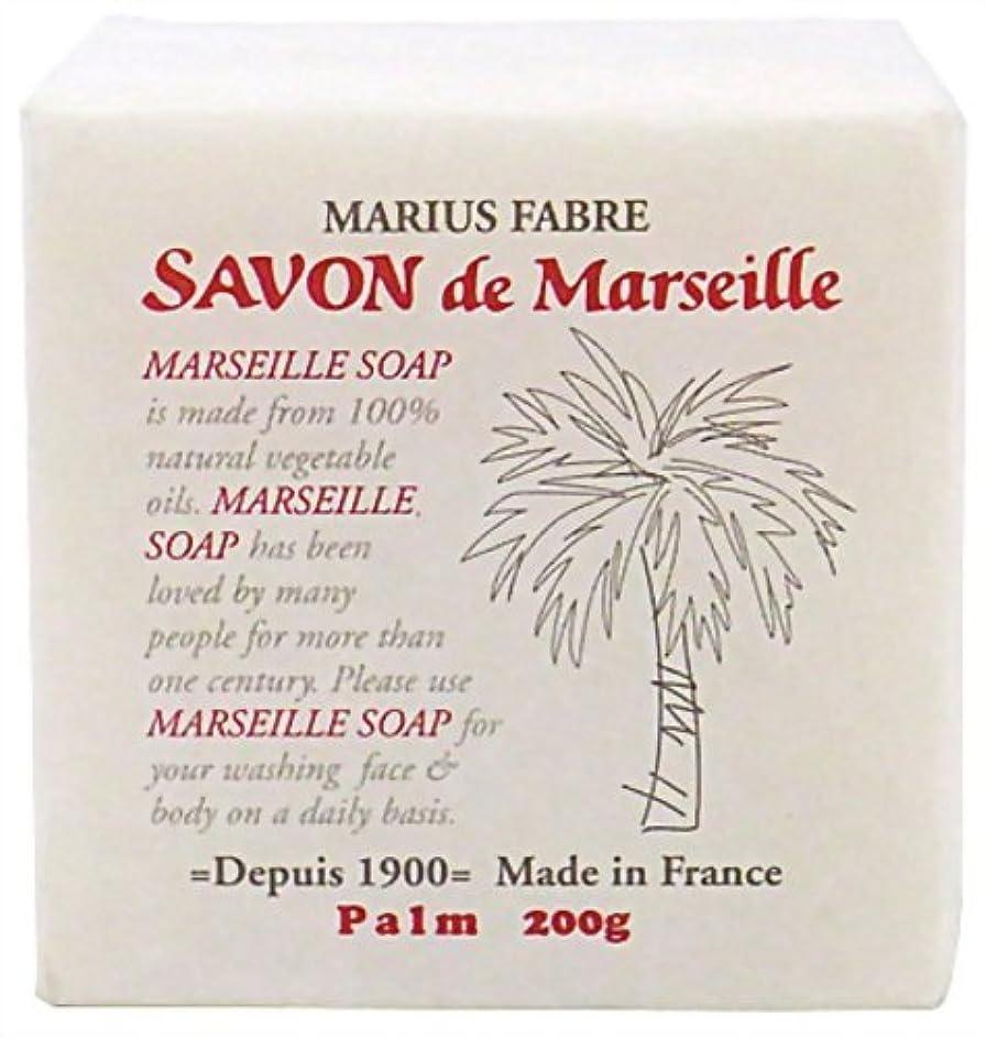 危険な魅惑する郵便番号サボンドマルセイユ 無香料 パーム 200g