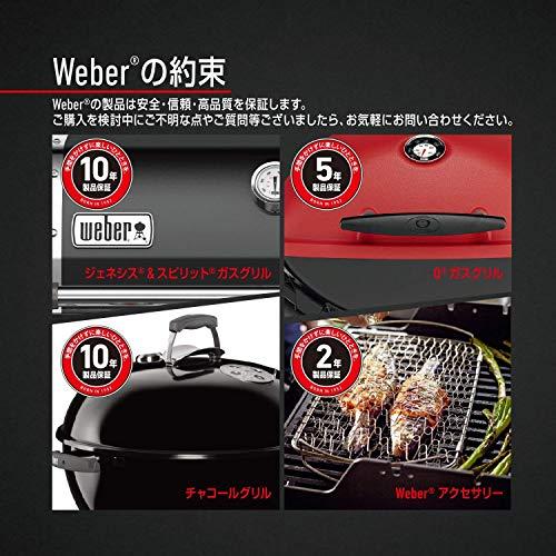 Weber(ウェーバー)『Q1400電気式グリル』