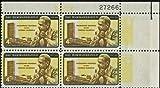DAG HAMMARSKJOLD ~ ERROR YELLOW INVERTED ~ SWEDISH ~ SECRETARY-GENERAL OF UNITED NATIONS #1204 Plate Block of 4 x 4 US Postage Stamps