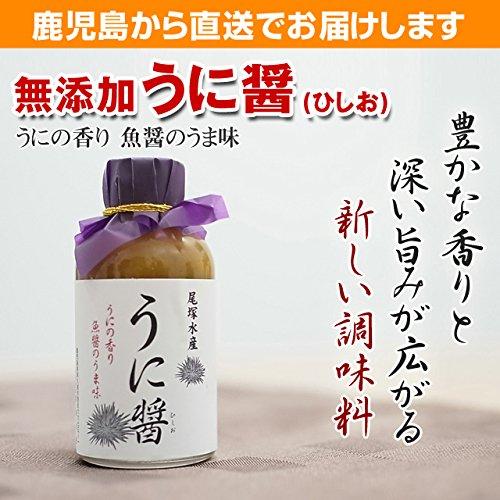 うに醤(無添加) 65g (ギフト用(3個入))