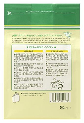 ミヨシ石鹸 無添加 お肌のためのせっけん 洗濯せっけん 粉せっけんタイプ 1.0kg