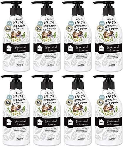 Bulk Purchase Mom Botanical 8 Max 68% OFF Award-winning store x Cream Milk