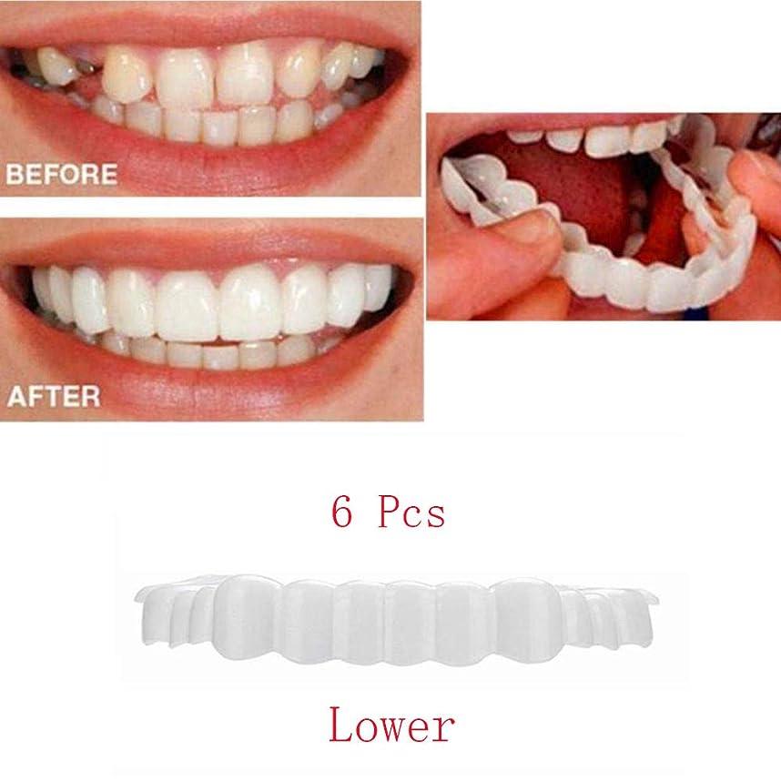 接触速報出血6ピースホワイトニング歯下の柔軟な義歯の快適さフィット歯トップ化粧突き板歯科健康オーラルケア模擬歯自然な自信
