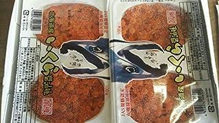 北海道産 味付 ( 醤油漬け ) いくら 100g×5P 絶品 人気商品 カネサン佐藤水産