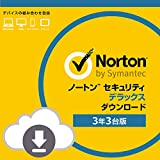 【旧商品】ノートンセキュリティ デラックス 3年 3台版 (Windows/Mac/Android/iOS対応) [オンラインコード]
