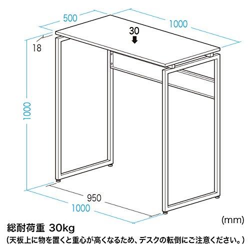 サンワサプライスタンディングデスク(W1000)EHD-ST10050W