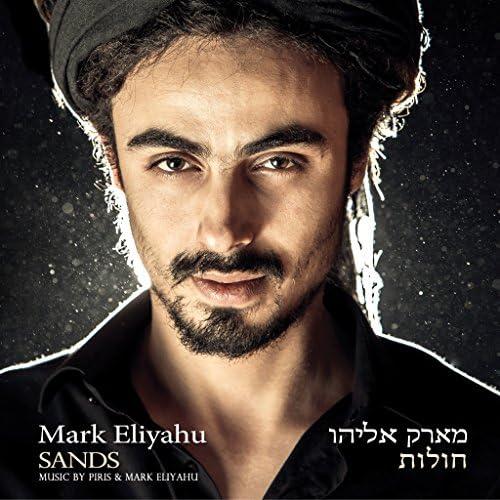 Mark Eliyahu