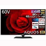シャープ 60V型 液晶 テレビ アクオス 8T-C60CX1 8K 4K チューナー内蔵 Android TV 8K Pure Colorパネル搭載 AQUOS 2020年モデル