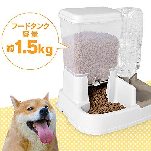アイリスオーヤマ『ペット用自動給餌器』