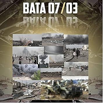 Bata 07/03