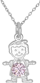 Happy Baby Boy Sterling Silver October Pink Birthstone Pendant Necklace and Chain