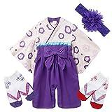 JUST style 袴 ロンパース (花飾り付き) 新生児 カバーオール 和服 和装 男の子 女の子 (90cm,パープル①)