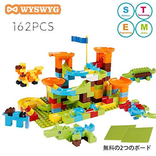 WYSWYG ビルディングブロックセット子供用クリエイティブビッグビルディングブロックおもちゃ男の子と女の子の誕生日プレゼント