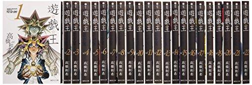 遊戯王 文庫版 コミック 全22巻完結セット (集英社文庫―コミック版)