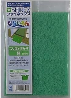 SHINEX(シャイネックス) なないろん 緑 #400 NN-04