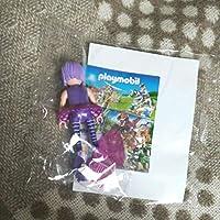 Playmobilプレイモービル
