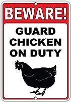 屋外の制限された区域のための新しい金属の印従業員部門OSHAの金属の印を除いて入場無し