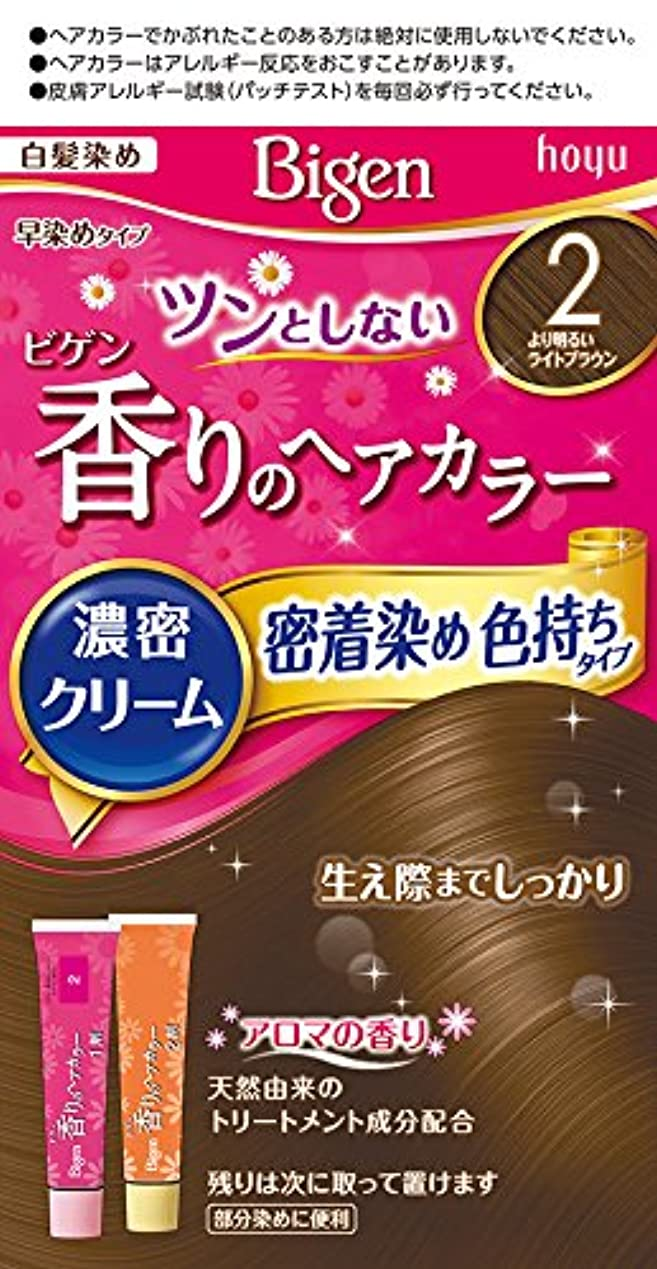 世界の窓変装したモデレータホーユー ビゲン 香りのヘアカラー クリーム 2 より明るいライトブラウン (医薬部外品)