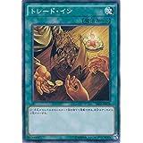 遊戯王カード SR02-JP028 トレード・イン ノーマル 遊戯王アーク・ファイブ [STRUCTURE DECK R -巨神竜復活-]