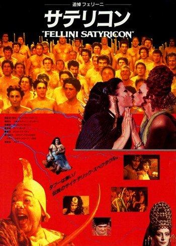 Satyricon Movie Poster (27,94 x 43,18 cm)