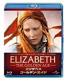 エリザベス:ゴールデン・エイジ 【ブルーレイ&DVDセット】 Blu-ray