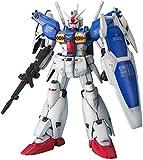 Bandai Hobby Gundam GP-01/Fb Gundam 0083' 1/60 - Perfect Grade