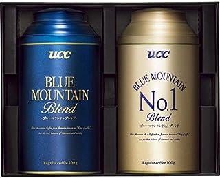 UCC ブルーマウンテン セレクション レギュラーコーヒー MRC-50B お歳暮 プレミアムギフト 最高級豆NO1 缶入