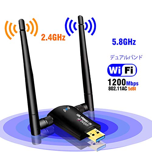 New USB WiFi Adapter-1200Mbps USB 3.0 Wireless Network WiFi Dongle with Dual Antenna for...