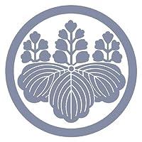 カッティングステッカー 家紋91 丸に五七の桐 20cm (シルバー)