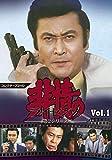 非情のライセンス 第2シリーズ コレクターズDVD VOL.1[DVD]