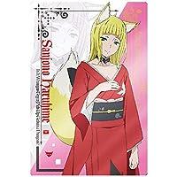 ダンジョンに出会いを求めるのは間違っているだろうか ウエハース [7.キャラクターカードR7:サンジョウノ・春姫](単品)※カードのみです。お菓子は付属しません。