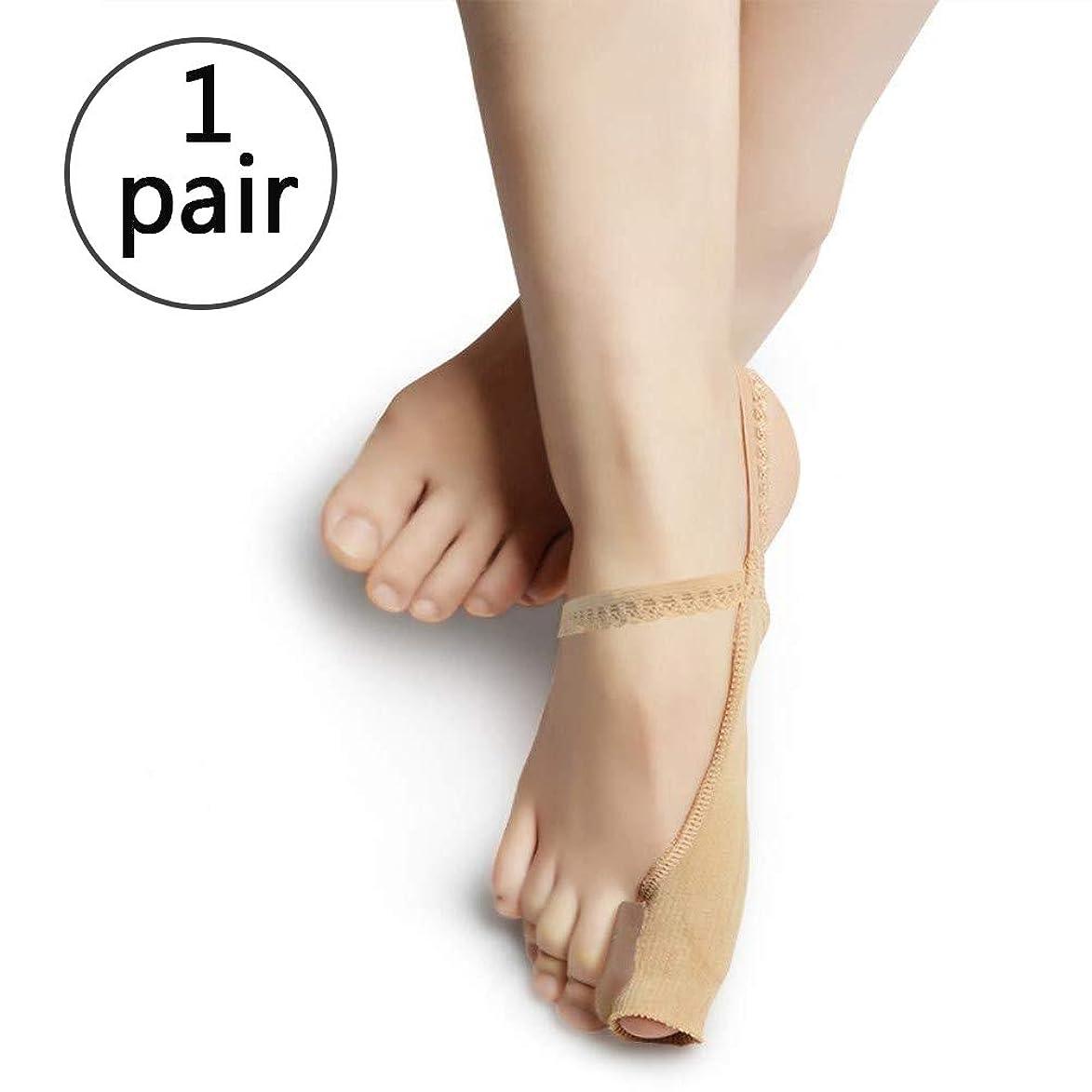 溶かすバーマドメンタリティ腱膜瘤矯正装置、つま先オーバーラップつま先カバーのユニークなかかとストラップは簡単に倒れません。,L