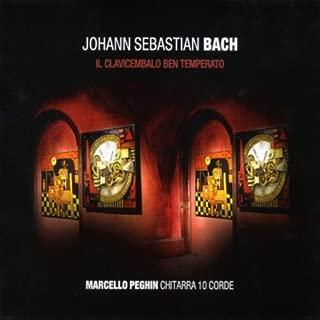 Il clavicembalo ben temperato I: Fuga No. 11 in Do Maggiore, BWV 856 (Well-Tempered Clavier 1: Fugue in C Major No. 11)